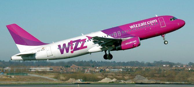 Wizz Air оголосив одноденний розпродаж: квитки з України від 445 гривень