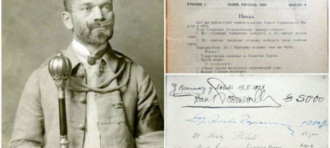 Як Іван Боберський у 1928 році з соколами зустрічався