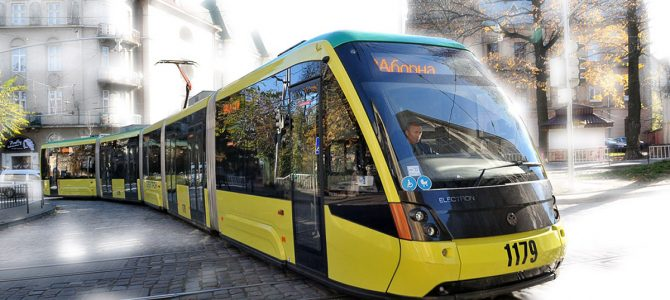 Вартість проїзду у електротранспорті Львова зросте до 5 гривень. Розрахунок карткою буде дешевшим