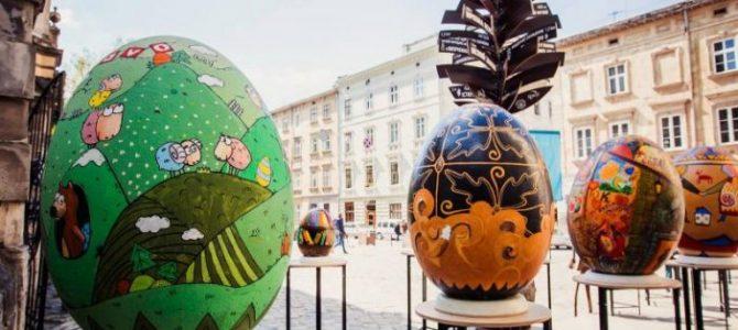 У Львові стартував VIII щорічний «Фестиваль Писанок»