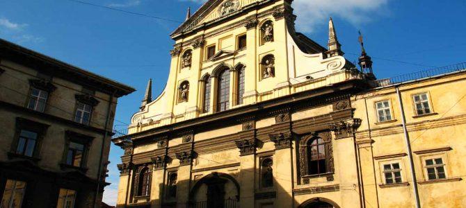 Собори Львова, які вартують уваги