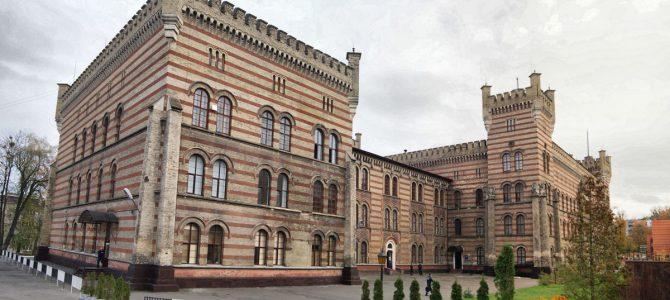 Закритий львівський шедевр Феофіла ван Гансена. Університет БЖД