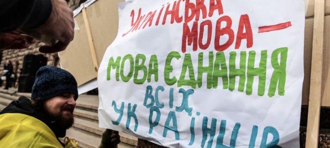 У громадських закладах Львова хочуть заборонити вмикати російські пісні – міські депутати підготували проект ухвали