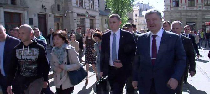 Як Президент Порошенко у Львові каву пив (відео, фото)