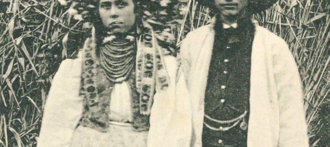 Як галичани вбиралися на весілля на початку ХХ століття