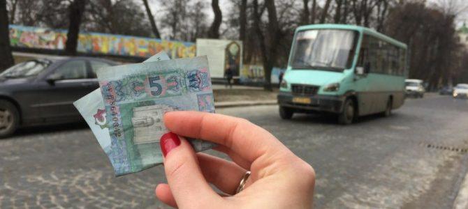 Перевізники Львова хочуть ввести тариф на проїзд у маршрутках у розмірі 7 гривень