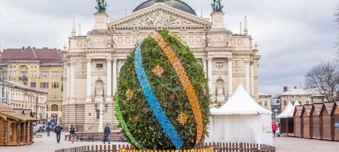 Львів готується до Великоднього ярмарку: програма святкувань (фото)