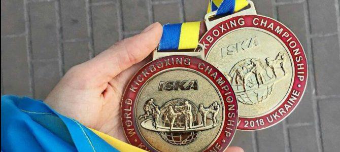 Львів'янка виграла дві золоті медалі на чемпіонаті світу з кікбоксингу (ФОТО)