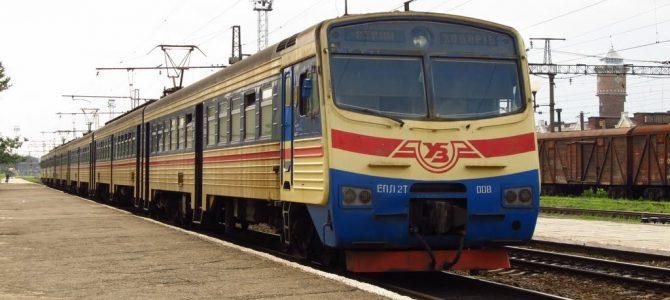 На Львівщині пасажири заблокували рух електрички