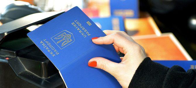 Посли ЄС підтримали нові правила правила в'їзду до Шенгену