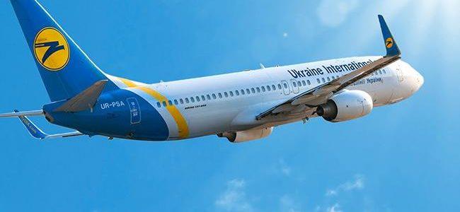 Які авіарейси запускають зі Львова у 2018 році. Перелік, розклад