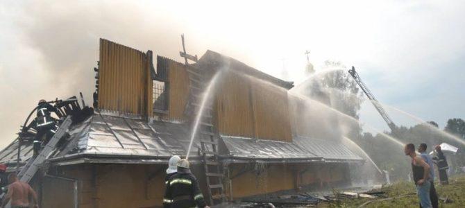 На Львівщині згоріла стара дерев'яна церква (ФОТО, ВІДЕО)