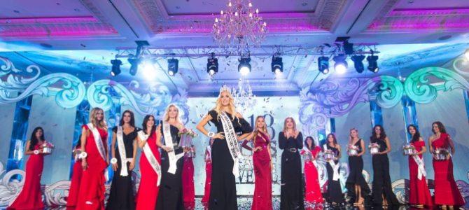 Львів'янка стала першою віце-міс Україна-Всесвіт