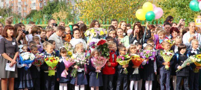 У львівських школах не рекомендують проводити традиційні лінійки до 1 вересня