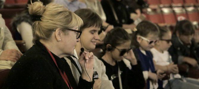 «Побачити» вперше: як львівський театр став доступним для людей з вадами зору