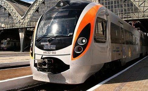 «Укрзалізниця» призупинила продаж квитків зі Львова до Перемишля
