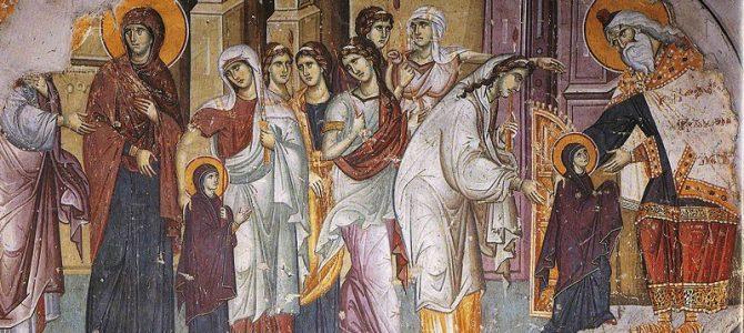 4 грудня — церковне свято Введення Пресвятої Богородиці у храм (історія, традиції, прикмети)