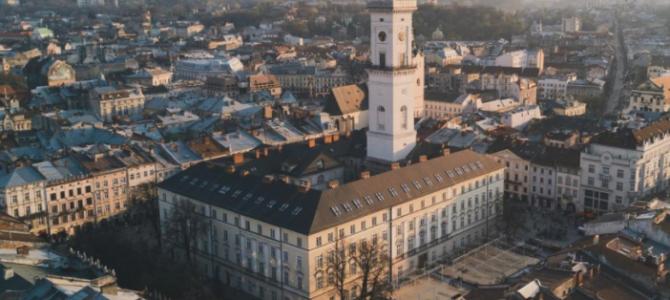 Львів увійшов до ТОП-5 найдемократичніших міст України