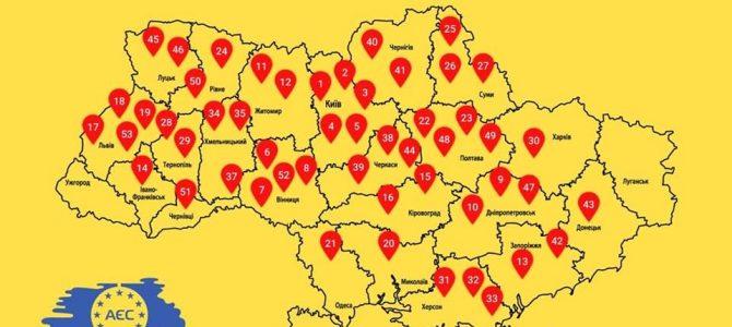 На Львівщині «євробляхарі» перекриють дорогу в чотирьох місцях