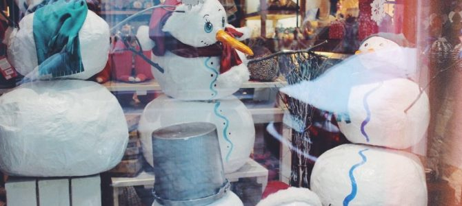 «Львів. Різдво. Бароко»: у місті оголосили конкурс на найкращу святкову вітрину