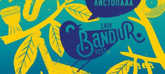 Наступного тижня стартує Lviv Bandur Fest 2018
