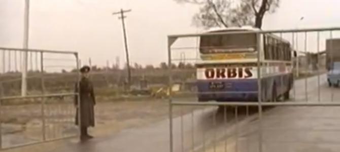 Спогади перетину польсько-українського кордону у 1992 році (Відео)