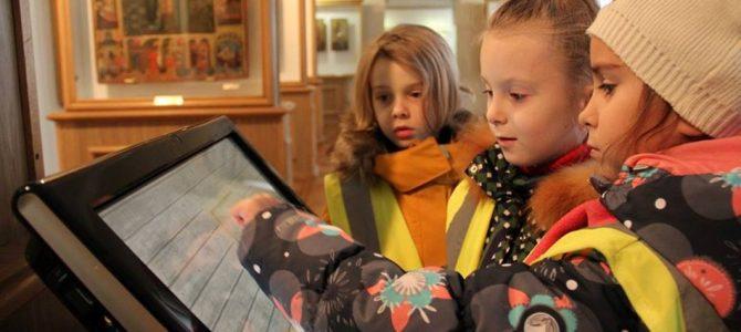 """Стань іконописцем: львівські музейники розробили віртуальну гру """"Створи ікону"""