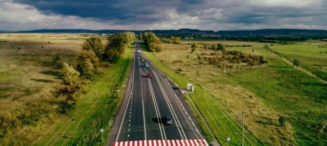 На Львівщині розширять трасу   Львів – Тернопіль та збудують нову дорогу