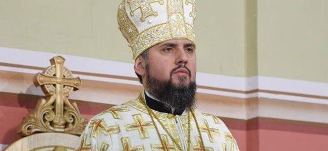 39-річний Патріарх. Хто такий перший голова Української Помісної Церкви Епіфаній (Сергій Думенко)
