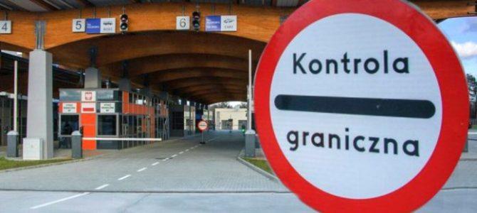 Черги перед пунктами пропуску на кордоні з Польщею відсутні