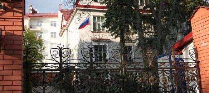 Львівська облрада вимагає закрити консульство Росії у Львові