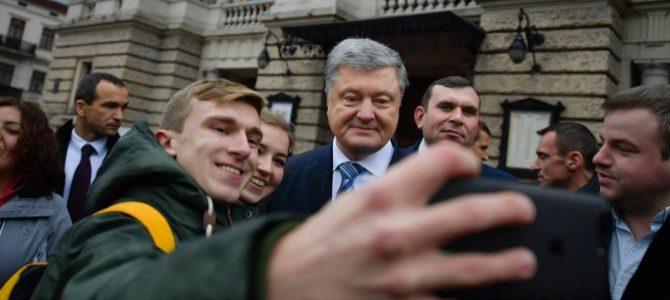 Селфі з президентом. Петро Порошенко відвідав Львів
