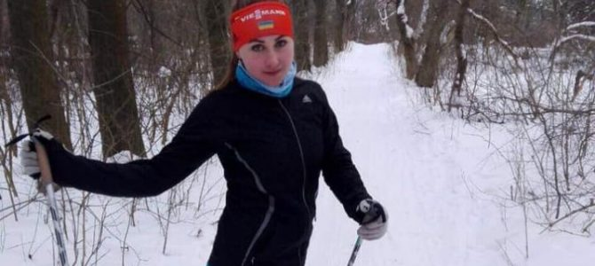 Під Львовом зникла молода спортсменка, яка вийшла на вечірню пробіжку