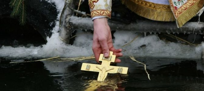 У Львові відбудеться загальноміське освячення води