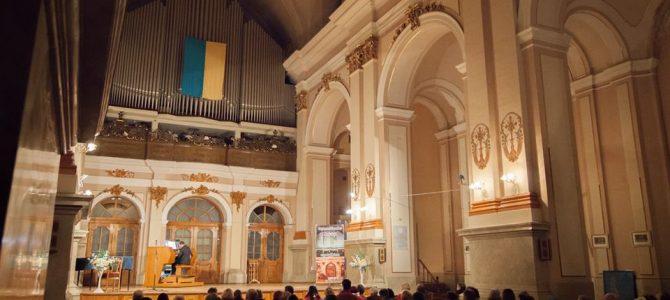 Різдвяні мотиви та органна класика: репертуар Органного залу в січні