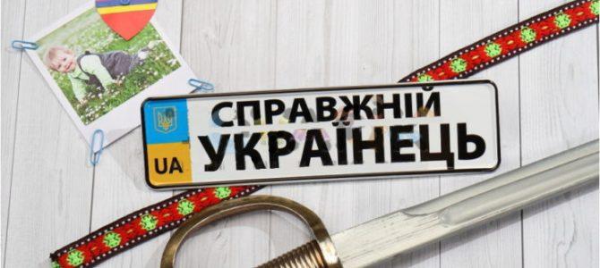 Як визначити справжнього українця – веселий мовний тест від філолога