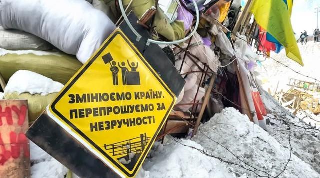 9 січня, знак на барикадах. Фото з сайту ukraine-revolution.tumblr.com.