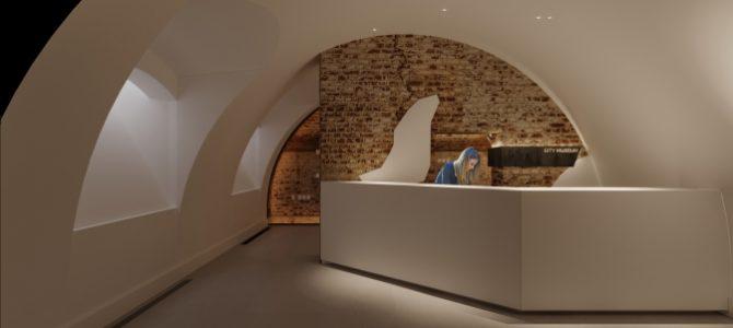 Яким буде музей міста у Львові. Візуалізація