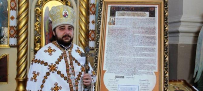 У Жовкві презентували копію томосу грецькою мовою