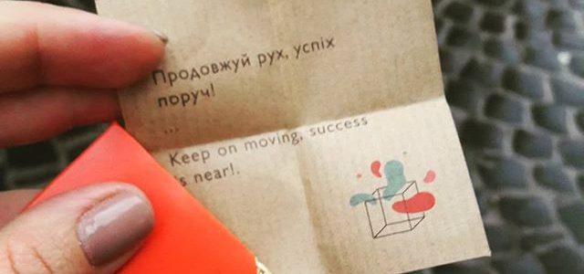 У День Валентина в центрі Львова передбачатимуть майбутнє
