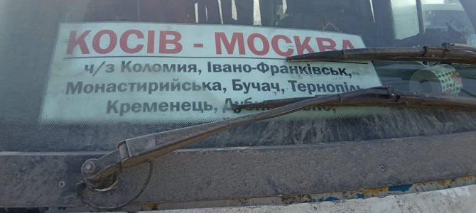 """Дара Корній: """"Яка війна? Ні, не чули… І це в найпатріотичнішому регіоні України…"""""""