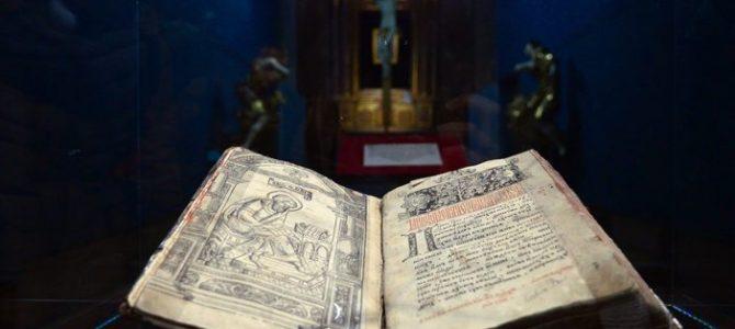 У Львові в Музеї Пінзеля показали першу друковану книгу України