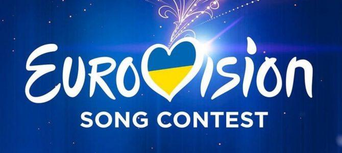 """Україна відмовилася від участі в конкурсі """"Євробачення-2019"""""""