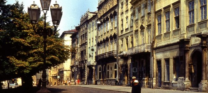 Мандрівка у минуле: як виглядав Львів у 1970-х