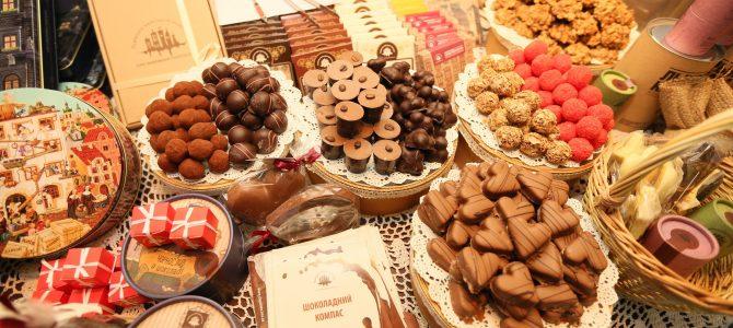 У Львові пройде Національне Свято Шоколаду в День Закоханих
