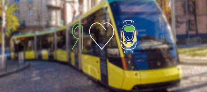 Із березня Сихів та залізничний вокзал з'єднають трамваєм. Схема