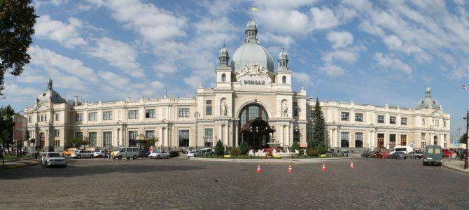 У Львові перекриють доїзд до Головного вокзалу