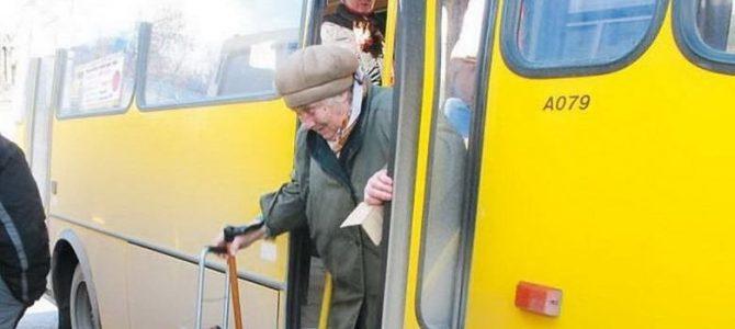 У Львові пропонують обмежити безкоштовний проїзд по пенсійних посвідченнях