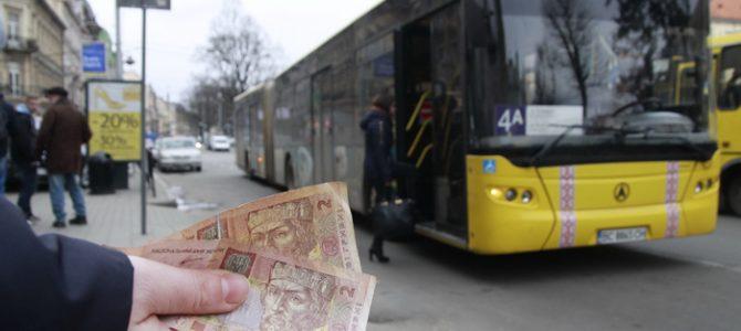 Чому на деяких приміських маршрутах Львова зросла вартість проїзду до 7 гривень