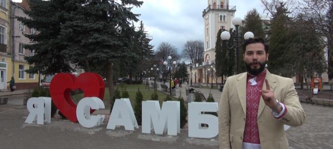 Американець у Самборі за рік вивчив українську мову, але не полюбив холодець